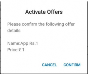confirm-offer